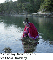 drawing-restraint
